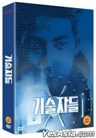 The Con Artists (DVD) (2-Disc) (First Press Limited Edition) (Korea Version)