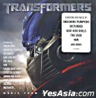 Transformers Original Movie Soundtrack