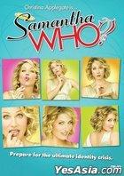 Samantha Who? (DVD) (The Complete 1st Season) (Hong Kong Version)