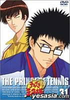 The Prince of Tennis Vol. 31 (Japan Version)