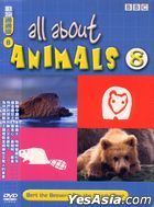 All About Animals 8 (DVD) (Hong Kong Version)