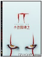 IT: Chapter Two (2019) (DVD) (Hong Kong Version)