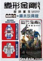 Transformers: Age of Extinction (2014) (Movie Gift Set) (DVD) (Taiwan Version)