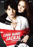 Code Name: Jackal (Blu-ray) (Special Edition) (Japan Version)
