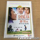 Sheng Xia And Her Fiance (1985) (DVD) (China Version)