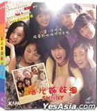 Sunny (2011) (VCD) (Hong Kong Version)