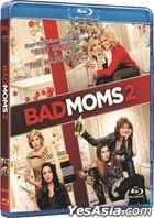 Bad Moms 2 (2017) (Blu-ray) (Hong Kong  Version)