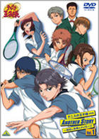 The Prince of Tennis - OVA Another Story: Kako to Mirai no Message (DVD) (Vol.1) (Japan Version)