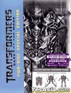Transformers: Dark Of The Moon (2011) (Blu-ray + DVD) (Megatron) (Hong Kong Version)