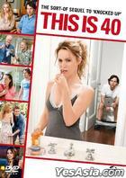 This Is 40 (2012) (DVD) (Hong Kong Version)