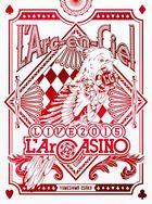 L'Arc-en-Ciel LIVE 2015 L'ArCASINO [BLU-RAY + 2CD] (First Press Limited Edition) (Japan Version)