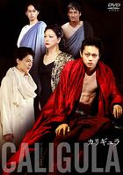CALIGULA (DVD) (日本版)