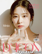 D-icon Vol.11 IZ*ONE Shall we dance? - Kim Min Ju