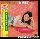Boy Loves Girl (Vinyl LP)