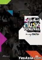 2008 Mnet KM Music Festival 10th Anniversary - It's my MKMF (DVD) (Korea Version)