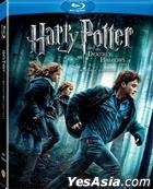 Harry Potter And The Deathly Hallows - Part 1 (2010) (Blu-ray) (2-Disc Edition) (Hong Kong Version)