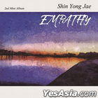 Shin Yong Jae Mini Album Vol. 2 - Empathy