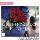 Grammy : Guess How Much I Love You (2CD) (Thailand Version)