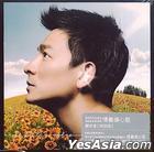 Voice (Limited Birthday Celebration Version) (CD+DVD) (Taiwan Version)