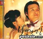 Dance with the Wind (VCD) (Korean Version)