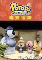 Pororo - The Little Penguin (1) (DVD) (Taiwan Version)