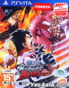 One Piece Burning Blood (Chinese Edition) (Asian Version)