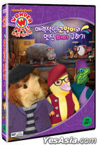 Wonder Pets Vol. 2 (DVD) (First Press Limited Edition) (Korea Version)