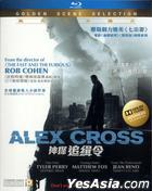 Alex Cross (2012) (Blu-ray) (Hong Kong Version)