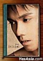 Hins First Cantonese Album (CD+DVD)