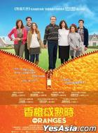 The Oranges (2011) (DVD) (Hong Kong Version)