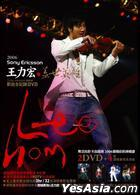 Heroes of Earth Live Concert (2DVD)