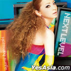 Hamasaki Ayumi Vol. 10 - Next Level (CD+DVD) (Korea Version)