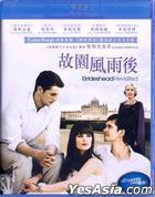 Brideshead Revisited (2008) (Blu-ray) (Hong Kong Version)