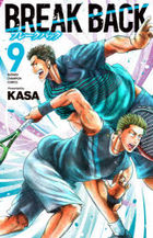 bure ku batsuku 9 9 BREAK BACK 9 9 shiyounen chiyampion komitsukusu SHONEN CHAMPION COMICS