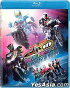 Kamen Rider x Kamen Rider Fourze & OOO - Movie War Mega Max (Blu-ray) (Director's Cut) (Hong Kong Version)