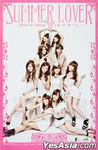 Summer Lover Donut & Fantasy Poster