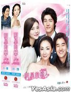 Celebrity's Sweetheart (2008) (DVD) (Ep.1-20) (End) (Multi-audio) (SBS TV Drama) (Taiwan Version)