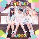 Sherbet (Normal Edition)(Japan Version)