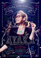 絢香 LIVE TOUR 2013 Fortune Cookie -Nani Ga Derukana!?- at 日本武道館 (日本版)