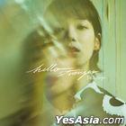 Hello Stranger (EP) - 李靖筠