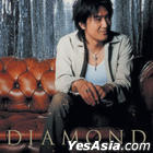 Diamond (SINGLE+DVD) (First Press Limited Edition) (Japan Version)