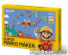 Super Mario Maker (Wii U) (Japan Version)