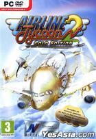 Airline Tycoon 2 (Gold Edition) (英文版) (DVD 版)