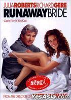 Runaway Bride (1999) (DVD) (Hong Kong Version)