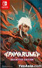 Pawarumi: Definitive Edition (Asian Chinese / English Version)