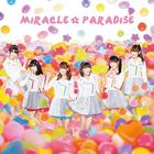 Miracle☆Paradise  (SINGLE+DVD)(Japan Version)