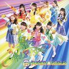 Wagamama GiRLS ROAD (ALBUM+BLU-RAY) (Japan Version)
