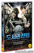 圖書館戰爭 (DVD) (韓國版)