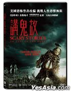 Scary Stories to Tell in the Dark (2019) (DVD) (Hong Kong Version)