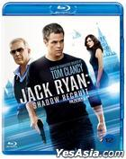 Jack Ryan: Shadow Recruit (Blu-ray) (Normal Edition) (Korea Version)